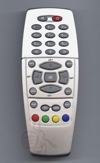 Dreambox DM500 afstandsbediening